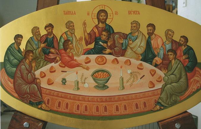 икона тайная вечеря: